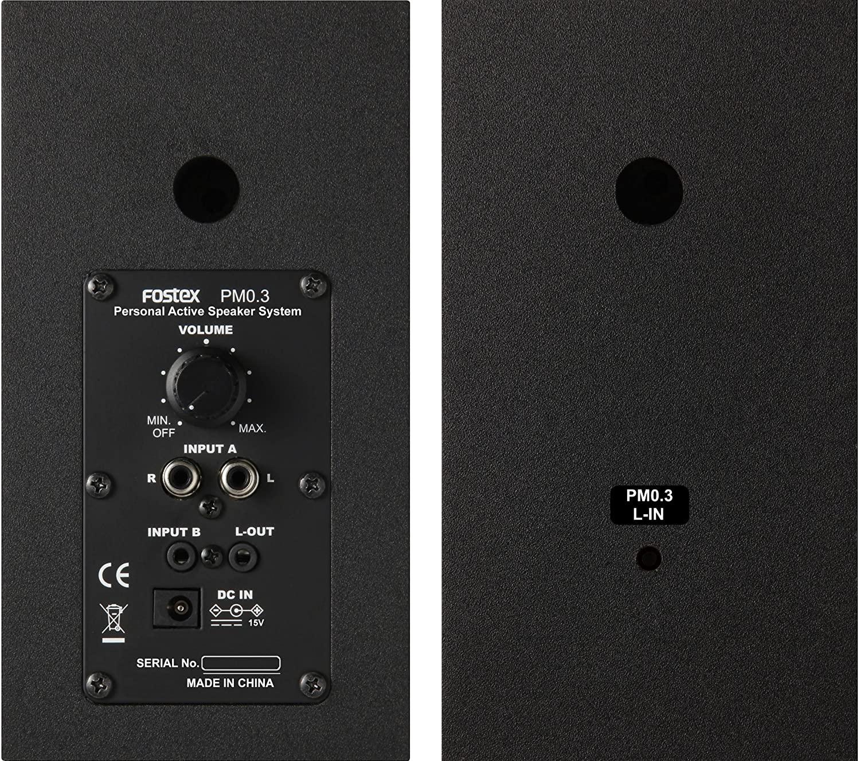 White, Fostex USA PM03H-W 2-Way Active Speaker System Pair AMS-PM03H-W